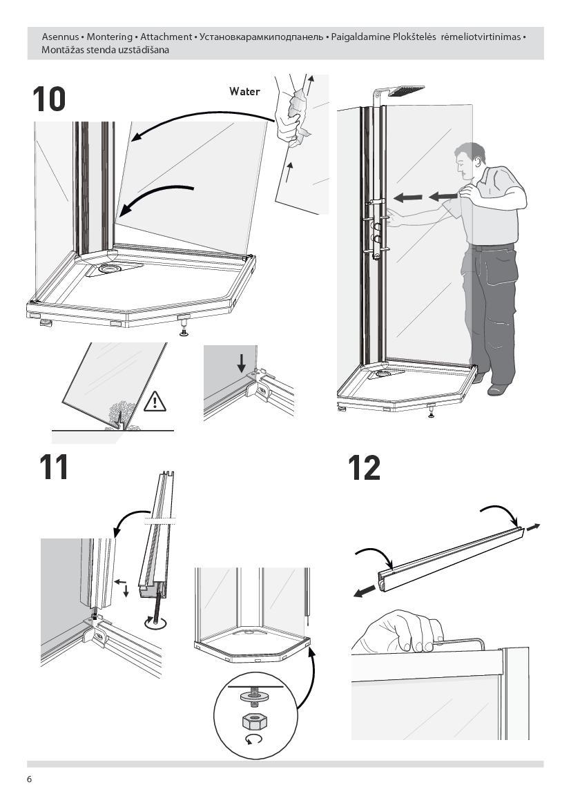 Схема сборки showerama